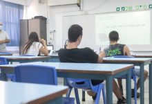 Photo of נגיף Coronavirus בישראל: בתי ספר תיכוניים נפתחים מחדש באזורים עם שיעורי זיהום נמוכים