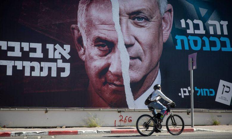 Photo of שלושה ימים לפני הבחירות בישראל, מפלגות קטנות עוברות את הסף, כך עולה מהסקרים הסופיים