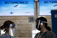 Photo of קוביד 19: ישראל להקל עוד יותר על הגבלות הכניסה לתיירים זרים