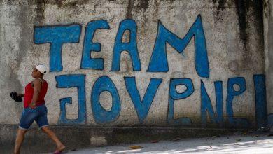 """Photo of ניתן להגיש חיובים בארה""""ב בגין התנקשות בהאיטי – ארה""""ב. רשמי"""